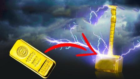 老外熔化1000克黄金,结果打造出工艺品,网友:赚大了!