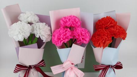 3朵小花可以这样包,玫瑰康乃馨都行,试试吧