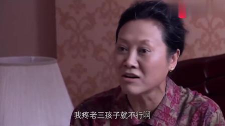 婆婆假装和那个大媳妇病了,看见她的孙子来了,转过身来!