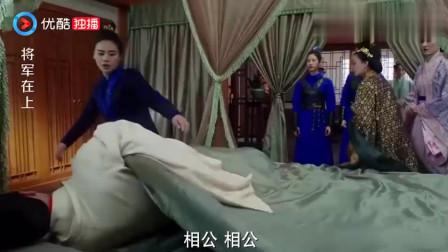 婆婆想接受儿媳的女仆为妾,但两个女仆却不容易惹来麻烦,婆婆惊慌失措。
