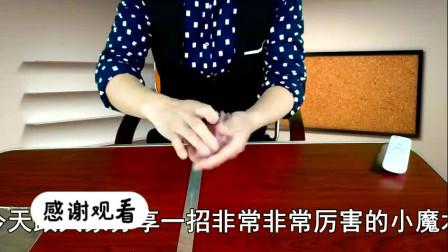 刘谦玩过的扑克牌穿进密封的塑料袋,袋子完好无损!揭秘后真简单