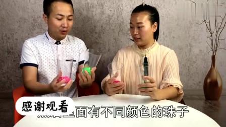 刘谦表演过的瞬间分离两种不同颜色的珠子!原来机关是这样