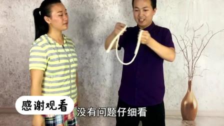 刘谦表演过的绳子自动打结,原来方法是这样,每个人都可以