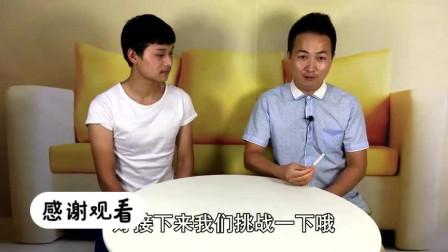 刘谦表演过的香烟插入鼻子,被这个魔术骗了10年!今天终于揭秘