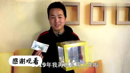 刘谦魔术揭秘:空箱子里瞬间变出钞票,藏在哪?揭秘后我服了