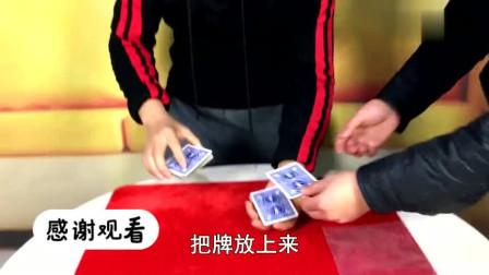 纸牌隔空穿进密封的袋子,刘谦忽悠了大家10年的魔术,揭密后真简单