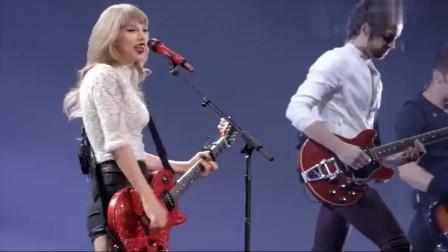 泰勒·斯威夫特经典歌曲现场引爆全场Taylor Swift《Red 》