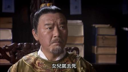 朱元璋执法如山 ,这次要杀的贪官是当朝驸马, 自己的女婿也绝不留情