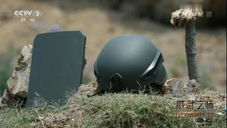 """中国""""防弹头盔""""走俏国际市场,凯芙拉纤维代替以前的钢制头盔"""