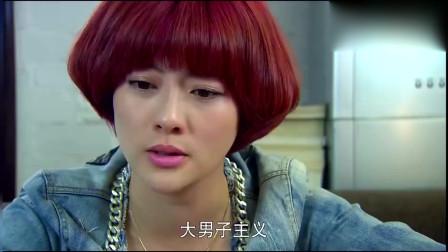 北京大妞神吐槽:南方妹子都嫁北方汉子了,我们怎么怎么活!