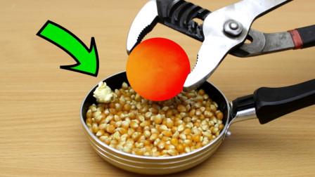 1000度铁球放进玉米中能做爆米花?老外实验亲测,结果惊呆众人!