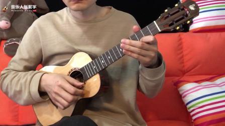 尤克里里指弹im yours教学 第二期音乐人张紫宇 靠谱吉他乐器