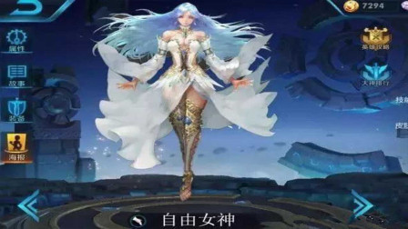 王者荣耀:玩家自制3名美女英雄,西施大长腿堪比大乔