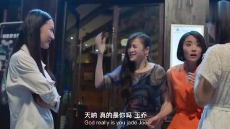 美女正在台上热舞,怎料小伙带上耳环后,两人竟互换了身体
