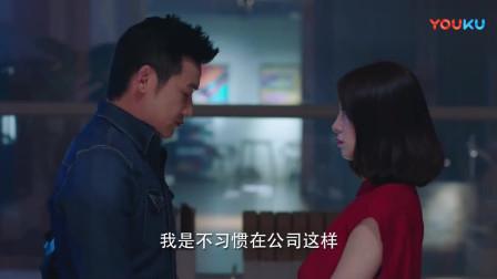 《盲约》楚林办公室向杨硕求吻, 杨硕却是这样的回应, 扎心了。