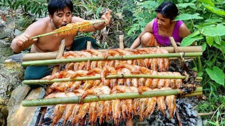 荒野美食篇:农村大哥大嫂野外烤大虾,烤这么多一次吃过瘾