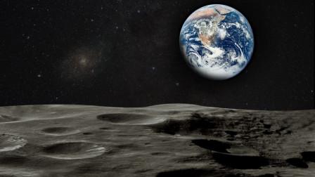 要是人类在月球上呆一天,相当于在地球上呆多久呢?答案你可知?