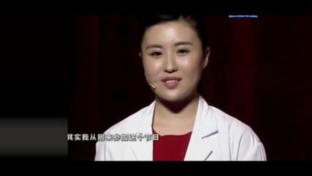 曹云金称选手像病人,还要给她治疗一下,优秀!