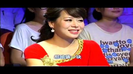 程亚丽和老村长一段表演姜桂成激动的语无伦次:太好了,都回来了