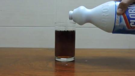 漂白剂能让可乐褪色吗?老外实验亲测,网友:这样的可乐没灵魂!