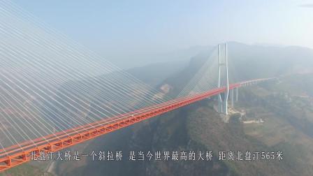 独行天涯海角027,小哥从贵州来到云南,航拍世界最高大桥