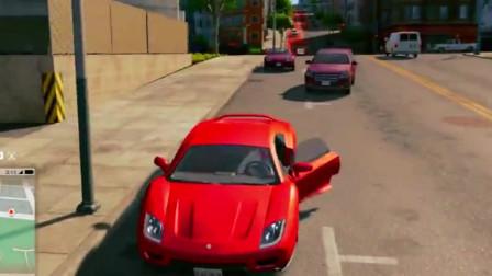 前面一辆红色超跑没人要,过去把它开走