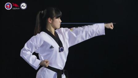 一步一步教你学跆拳道太极品势第二章-【示范团】 超清 学跆拳道太极品势教学视频教程
