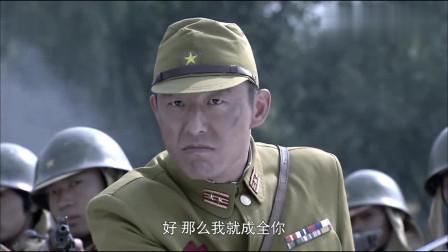 鬼子中佐举起军刀,向中国女人狠狠砍去,却被一炮瞬间轰倒