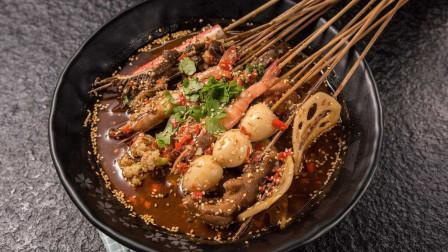 教你在家制作冷锅串串,步骤具体,解说到位,味道不比饭店的差