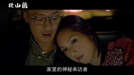 杨千嬅遭受中女危机,变身小护士上演制服诱惑,余文乐催泪求婚终不负期待