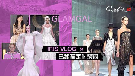 GlamGal:@曹译文iris 带你去巴黎看梦幻高定时装周