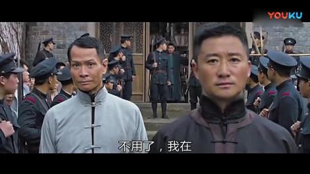 《危城》看古天乐被吴京救出大狱后,霸气训话。