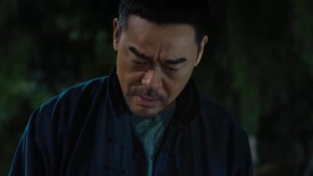 危城:刘青云教你做人应有的骨气,男神气质简直A爆了