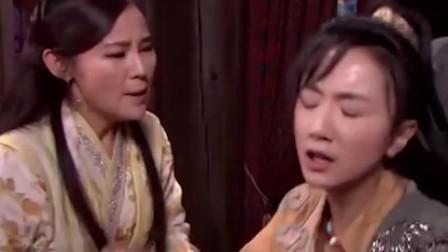 吕青橙不高兴了,还要伤害自己,璎珞要与她翻脸