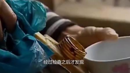 黑龙江一女子竟以农药为零食长达十年,百毒不侵,究竟怎么回事?