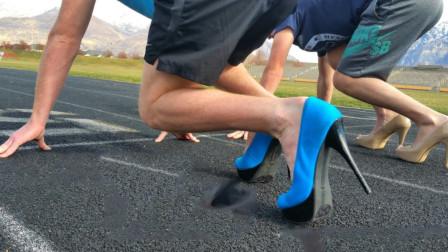 外国两小哥作死穿高跟鞋赛跑,刚迈出一步,下一秒忍住别笑!