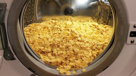 用洗衣机洗过的薯片会更好吃?老外亲身试验,最后是这样的下场!