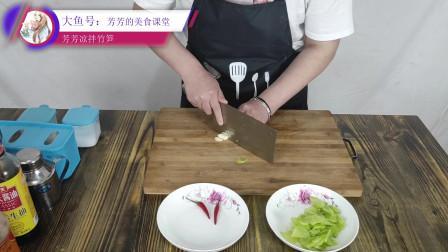 芳芳的美食之家,凉拌竹笋是你在炎炎夏日的首选美食