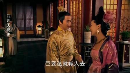 皇后不愿看到贵妃独宠,想把武则天接进宫帮她,哪知武则天是猛虎