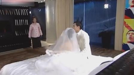 总裁终于把梦寐以求的女子娶到手,不料奶奶来闹洞房,太可爱了