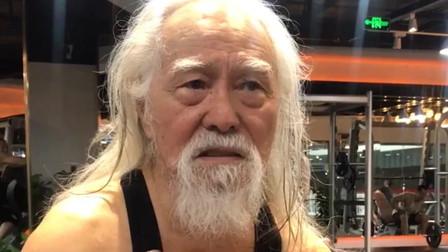 【王德顺】听中国最炫酷老头聊人生聊健身,八十岁还有梦想,精神力量的推进器