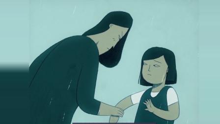 安妮奖提名的动画短片,母亲为了女孩的自由付出了生命的代价