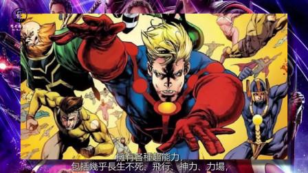 【复仇者联盟4】漫威宇宙的未来, 接下来还会有什么电影