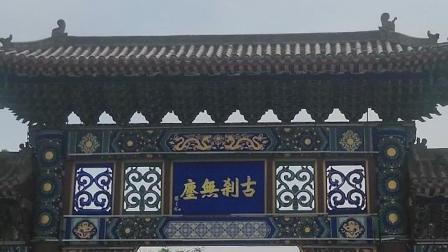 正定天宁寺