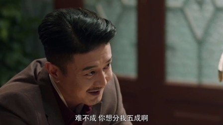 《罪夜无间》 13 cut:蒋涵知买卖不成,背后杀人毫不手软