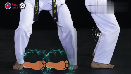 一步一步教你学跆拳道太极品势第六章-【示范团】 超清 学跆拳道太极品势教学视频教程