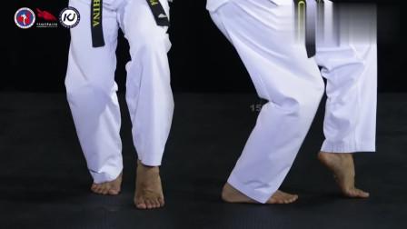 一步一步教你学跆拳道太极品势第七章-【示范团】 超清 学跆拳道太极品势教学视频教程