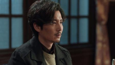 《罪夜无间》 17 cut:魔术师案王泷正想清关键,凶手不止一个