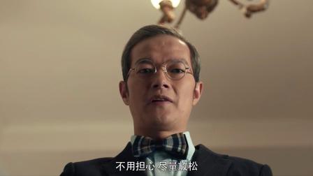 《罪夜无间》 18 cut:王泷正接受催眠治疗,拒绝肢体接触防心极重
