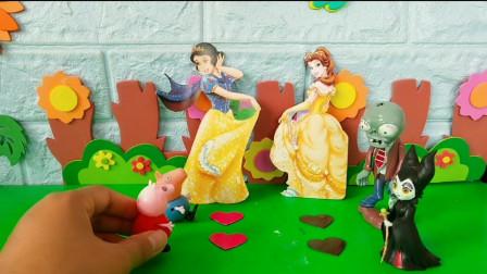 老巫婆把白雪和贝儿变成了画像!你会救谁呢?